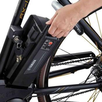 Vélo électrique MBK